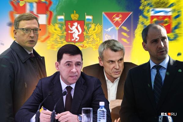 Три свердловских политика не стали губернаторами в своем регионе. Тюменец Евгений Куйвашев после восьми лет правления уже может считать себя настоящим свердловчанином