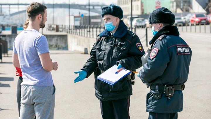 Озвучено количество штрафов за нарушение самоизоляции в Красноярске
