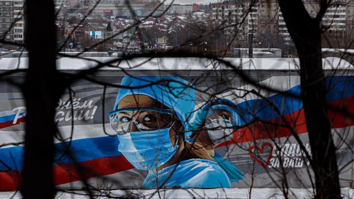 Прописные истины: смотрим на самые обсуждаемые граффити, которые появились в 2020 году в Челябинске