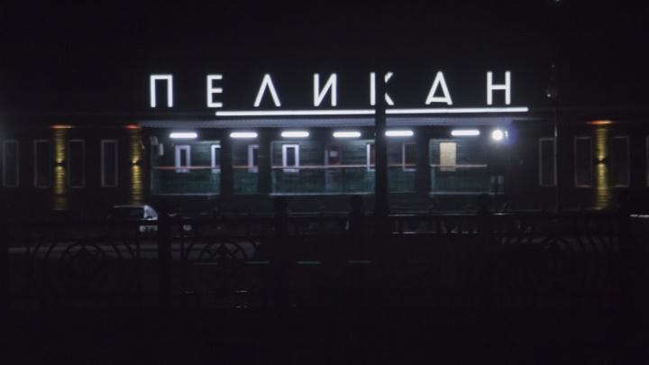 Без кальянных и танцевальных клубов: какие ещё ограничения продлили в Архангельске до 7 октября