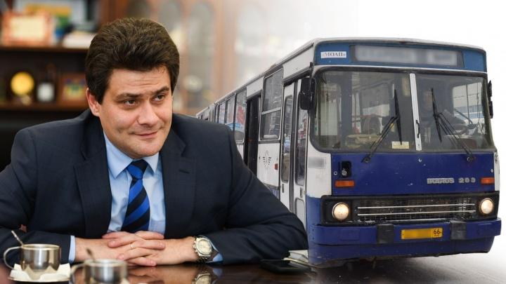 Мэр Екатеринбурга в прямом эфире E1.RU рассказывает о транспортной реформе