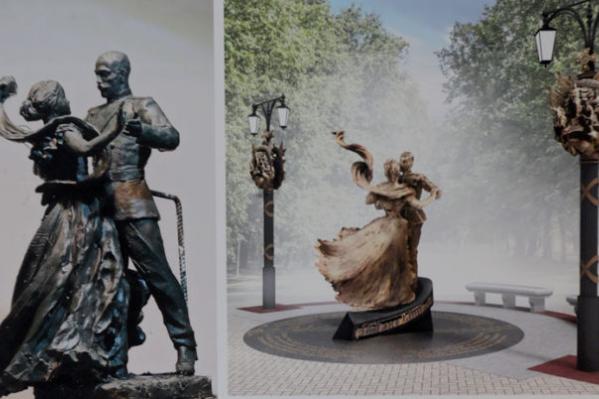 Один из возможных вариантов памятника