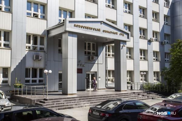 Сибирячка подожгла знакомого в июле прошлого года, а затем пыталась обжаловать приговор суда
