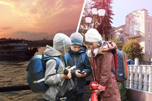 Сбежать из Екатеринбурга можно даже в эпоху пандемии