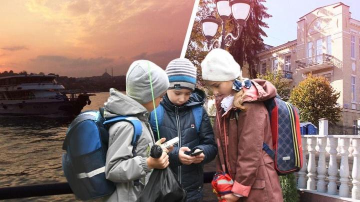Турция, Сочи или турбазы Урала: куда сбежать из Екатеринбурга на осенние каникулы