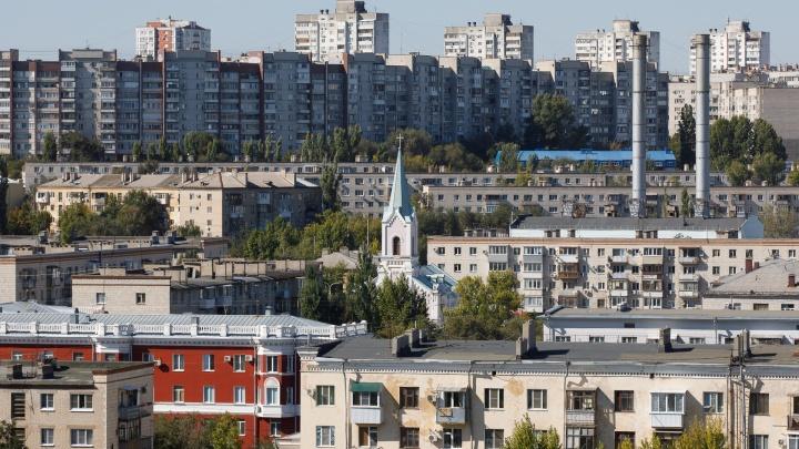 Сторонники волгоградского времени ищут активистов по сбору подписей для референдума