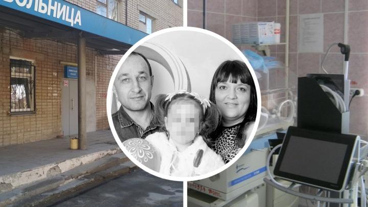 «Дочь твоя уже в морге»: для главврача запросили срок в колонии за смерть ребёнка в реанимации