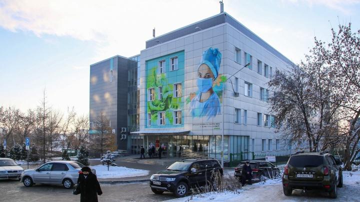 В Уфе появился ночной центр для диагностики и лечения коронавируса