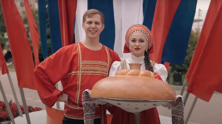 Клип «Россия», снятый пермяками, показали на Первом канале