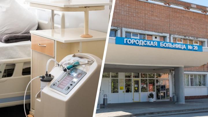 Обыски в горздраве и уголовное дело из-за кислородного скандала: что случилось в Ростове