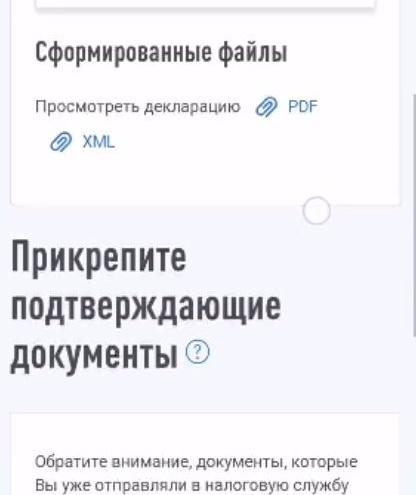 Тысячи людей подают декларации с ошибками из-за фейка в чатах WhatsApp. 5карточек, как получить соцвычет
