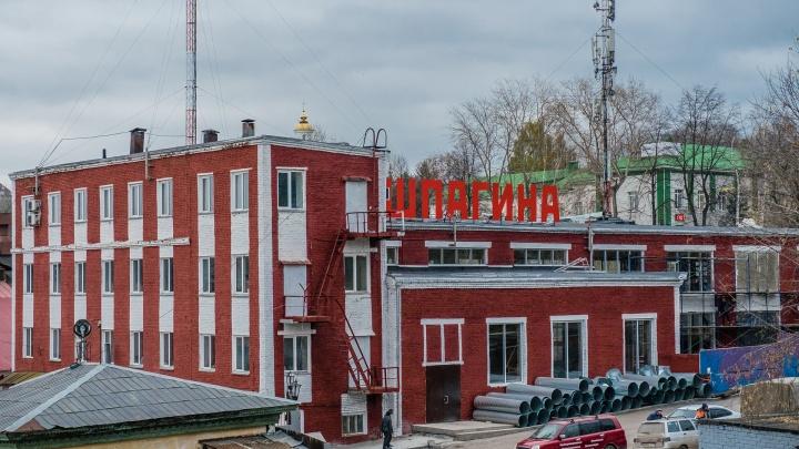 В Перми на заводе Шпагина снесли историческое здание