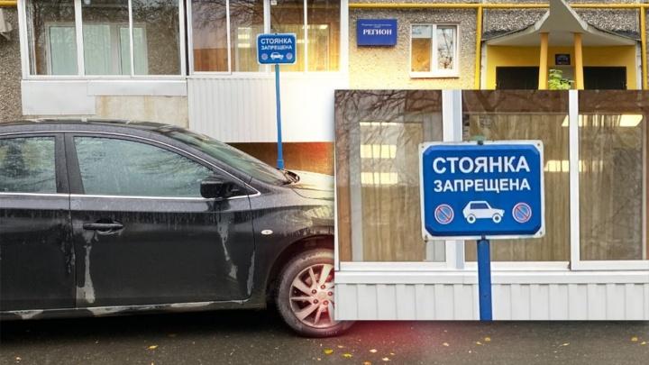 «Я паркуюсь как...»: почему водитель не автохам, если стоит под самопальным знаком