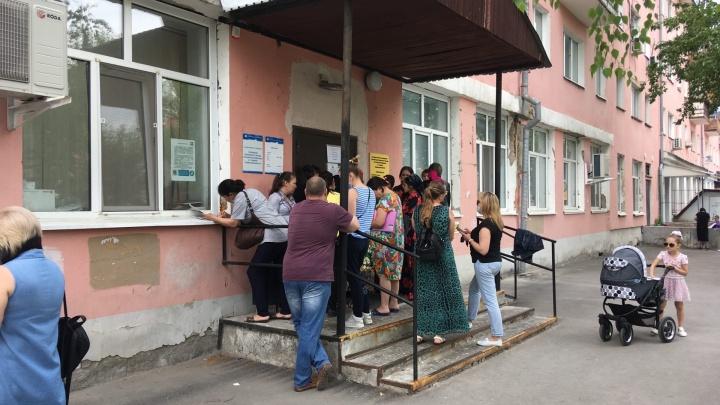 Тюменцы атаковали пенсионный фонд ради путинских 10 тысяч рублей