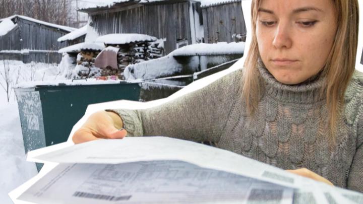 Почему квитки за мусор — с ошибками и как коронавирус влияет на туризм в Архангельске: топ тем 29.RU