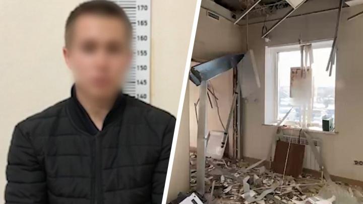 В Тюмени поймали неудачливого грабителя, взорвавшего банкомат на Газовиков