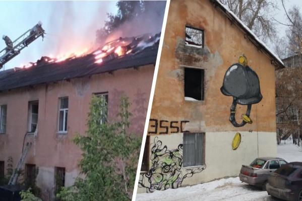 Дом горел летом 2016 года, после этого жильцов расселили