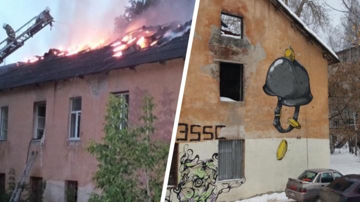 На месте снесенной двухэтажки у Метеогорки, где при пожаре погиб ребенок, планируют сделать сквер