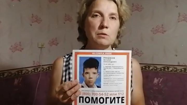 В Омской области возобновили поиски подростка, который пропал в августе