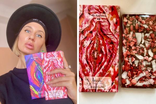 Ануш и шоколад с изображением вагин на упаковке