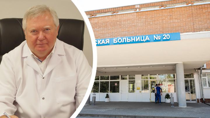 Главврач ростовской больницы № 20 попал в реанимацию с коронавирусом