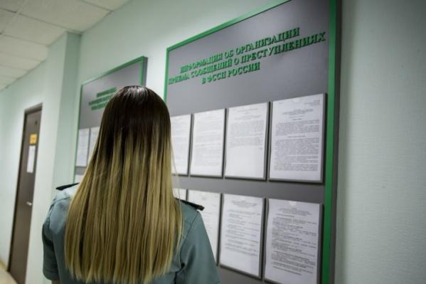 Микрофинансовую организацию оштрафовали на 20 тысяч рублей