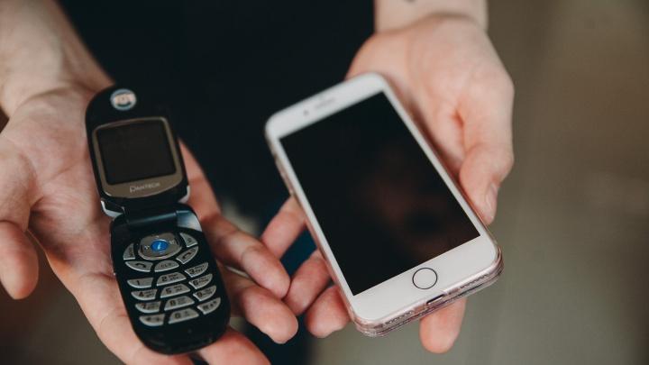 Купила iPhone, а могла заработать почти 100 тысяч рублей. Тюменка о том, как пересмотреть свои траты