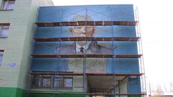 На стене школы в Архангельске появится граффити с героем Великой Отечественной войны