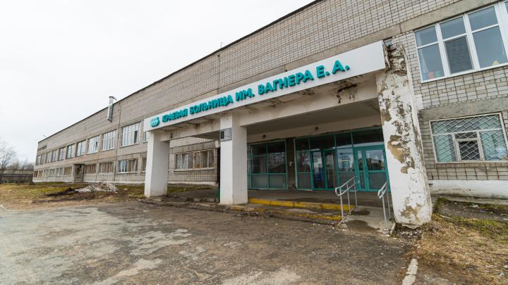 В больнице Березников на карантин закрыли еще два отделения: у пациентов внебольничная пневмония
