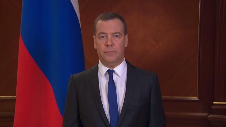 «Это совсем не игра»: Дмитрий Медведев назвал пандемию COVID-19 угрозой цивилизации