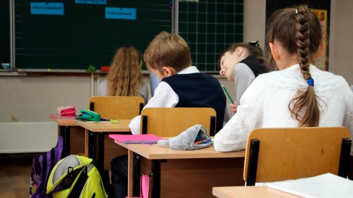 Дистанта не будет: после каникул омские школьники выйдут на очное обучение