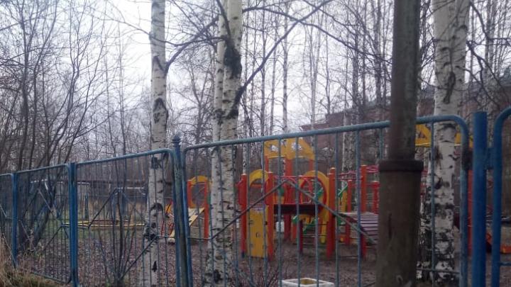 Детский парк на Сульфате благоустроят за 15 миллионов рублей