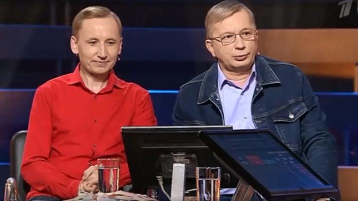 Сотрудник «Роскосмоса» из Красноярска выиграл 200 тысяч в «Кто хочет стать миллионером?»