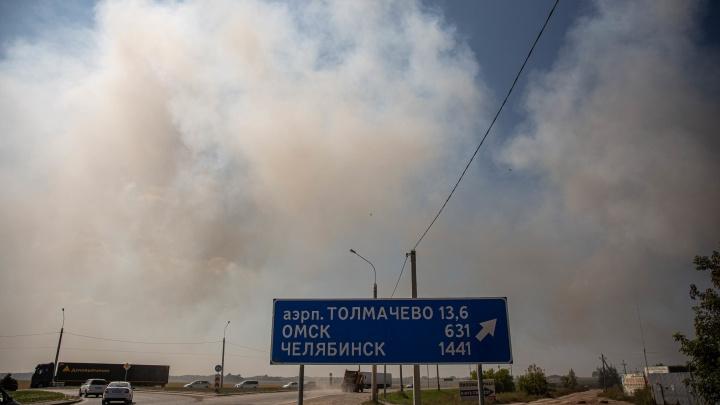 Жара и чёрный дым. Как выглядит адская свалка на окраине Новосибирска, где ночью вспыхнул пожар