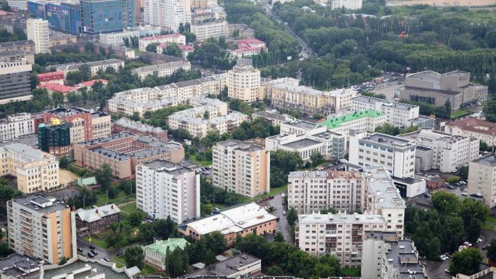 Изменение ставки ударит по застройщикам: Гильдия строителей Урала обратилась к Куйвашеву