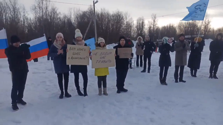 Против сжигания мусора: стрим 29.RU с митинга на острове Бревенник в Архангельске