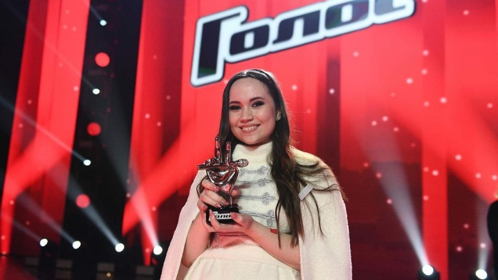 17-летняя Яна Габбасова из Башкирии победила в шоу «Голос»