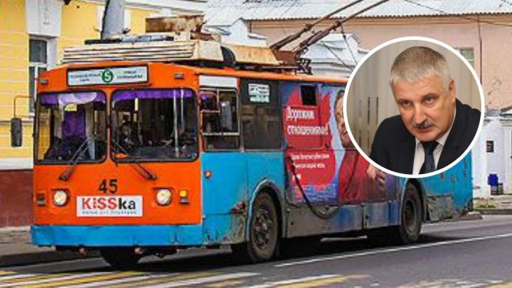Почему с городских улиц выдавливают троллейбусы: мэр Рыбинска ответил на обвинения в коррупции