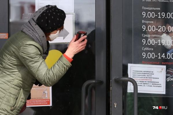 Люди всё чаще стучатся в двери банков с просьбой о послаблениях