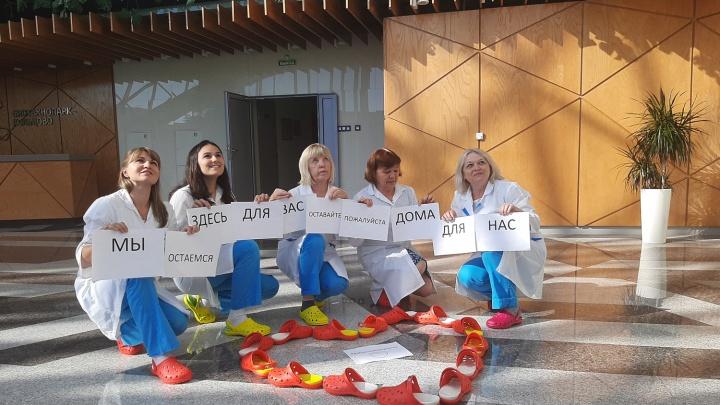 Вы можете помочь: в Новосибирске пройдет онлайн-марафон о благотворительности