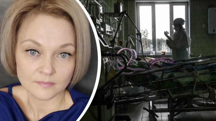 «Неделю без больничного и медпомощи»: екатеринбурженка, заразившаяся COVID, — о том, как пыталась попасть на КТ