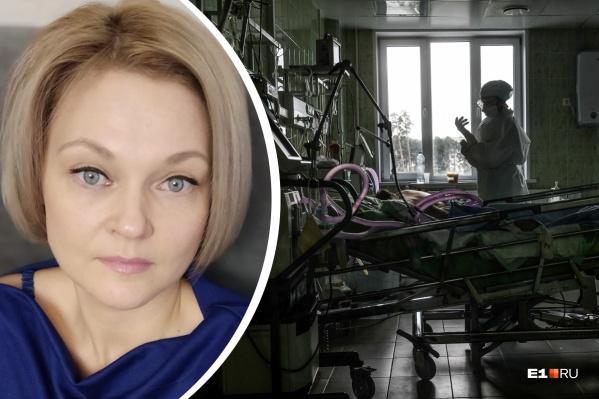Ирина Анненкова рассказала, как пыталась добиться направления на КТ и получить больничный