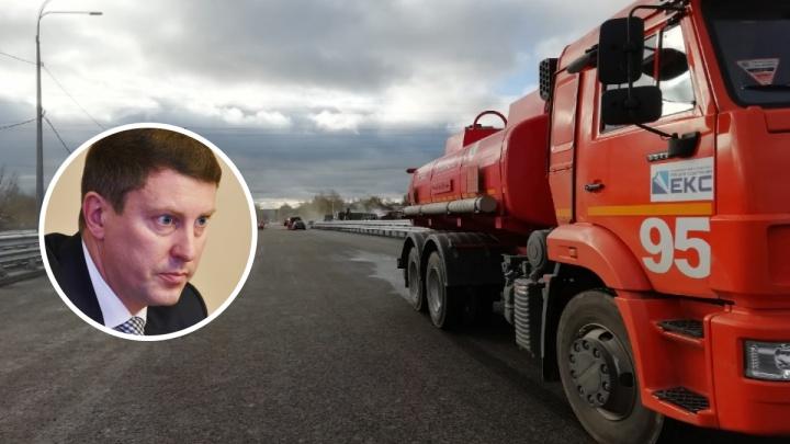 Глава ярославского правительства прокомментировал свою связь с дорожной компанией «ЕКС»