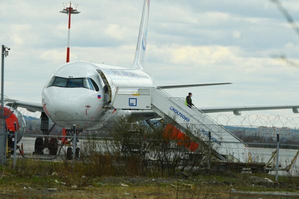 Самолет летел в Екатеринбург с тремя промежуточными остановками