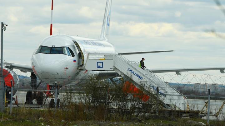 В Екатеринбург прилетел самолет с эвакуированными из Таиланда туристами