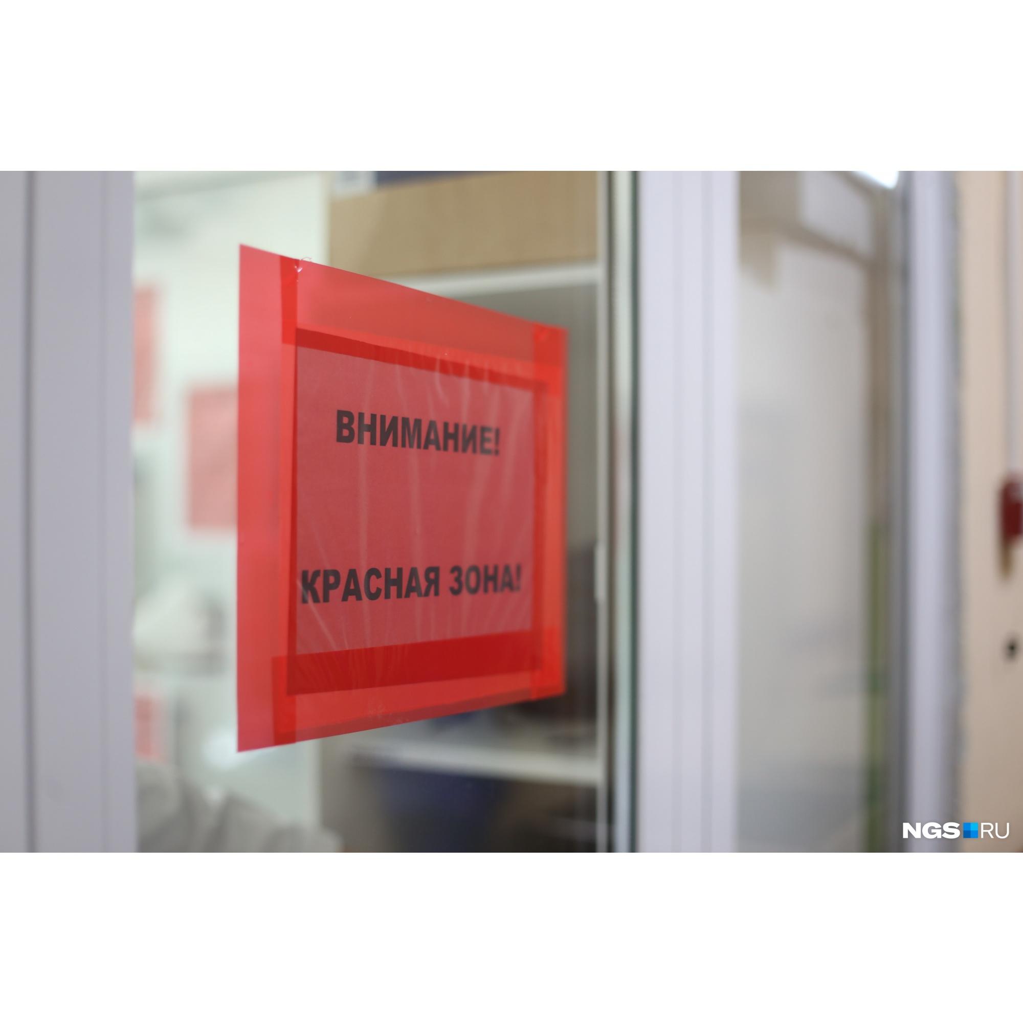 Вход и выход из «красной» зоны тщательно продумывались, чтобы сотрудникам было комфортно работать