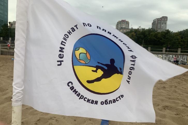 Официальный флаг соревнований