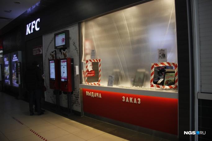 В KFC заказы выдают через небольшие окошки