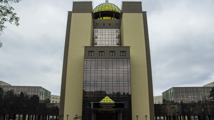 Список вузов Новосибирска — 2020: сколько стоит обучение и есть ли бюджетные места