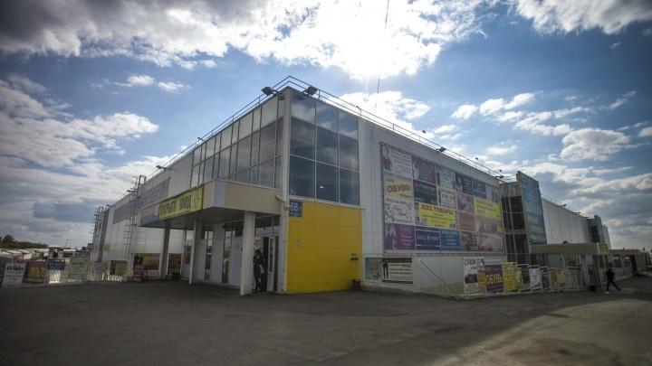 В Новосибирске вышло новое постановление о работе ТЦ — кому разрешили работать